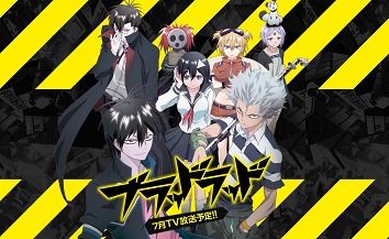 Blood-Lad-Poster-HD