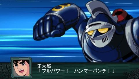 dai-2-ji-super-robot-taisen-z-saisei-hen-004