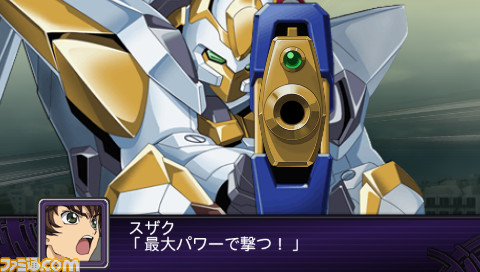 srwz2_screenshot_code_geass_2