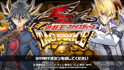 yu-gi-oh-5d-s-tag-force-6-playstation-portable-psp-1314604752-002
