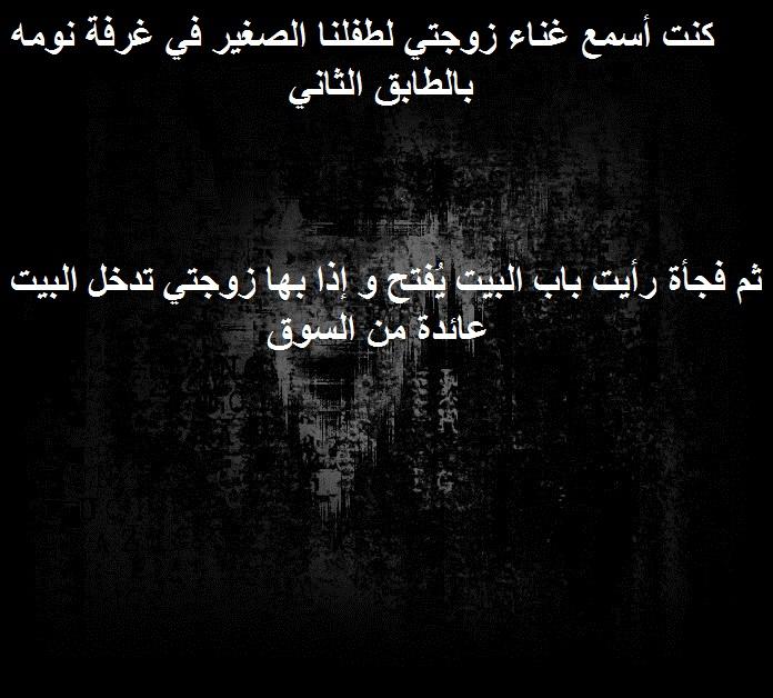 Amazon Com Imad Abou Hatab ممعوط الذنب
