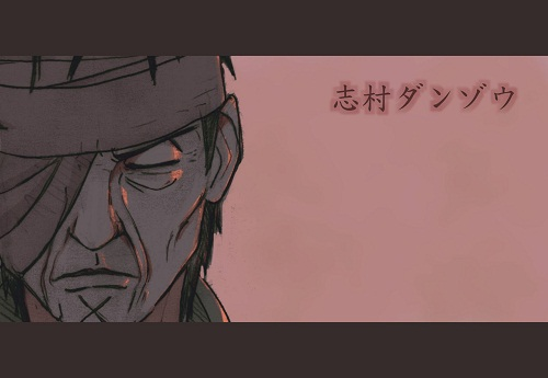 danzo_shimura_by_pagatcha-d39gbc3