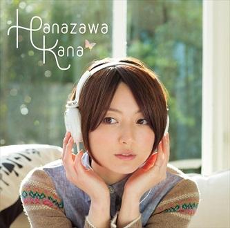 hanazawa_album_H1_R