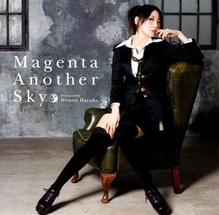 harada-hitomi_magenta-another-sky