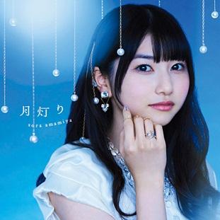 Sora_Amamiya