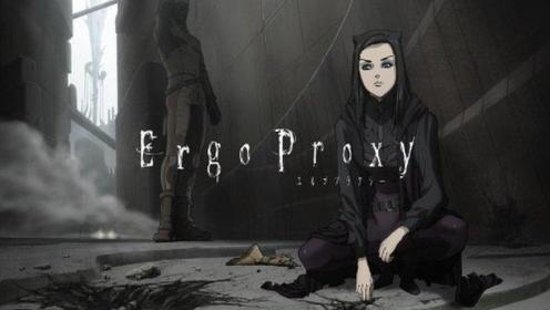 a-ergo_proxy-988976
