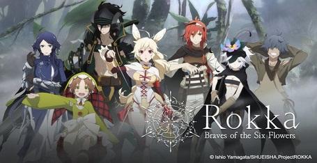 Rokka-no-Yuusha